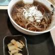 焼き鳥と蕎麦、面白い組み合わせですね・・・福よし(虎ノ門)