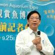 台湾で、観賞魚が活発化し、観賞魚博覧会は南港展覧館に戻る。