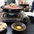 魚松 信楽店
