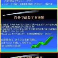<<超音波の騒音対策について>>