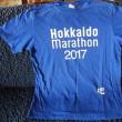 2017年8月13日 北海道マラソン 給水ボランティアTシャツ