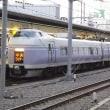 E351系中央ライナー@新宿駅