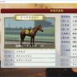 ウイポ8-2018日記自家製ダマスカス産駒牝系プレイ1993年