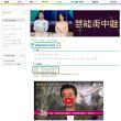 ユチョン関連記事&ジェジュン記事・動画・いんすた&ジュンス