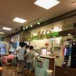 道の駅 八王子滝山 ミルクアイス MOーMO