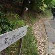 新緑の京都洛北の散策・・・『かぢ歩会月例会』 そして 『地には神のいつくしみが満ちている。』