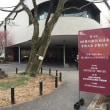 第14回日本整形靴技術協会 学術大会 京都大会のご報告