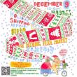 2017/12/9(土)The Beijing Flea market @Pop-up三里屯