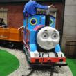 機関車トーマスに出会う