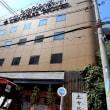 ウエスタンリーグ阪神vs中日戦 甲子園球場
