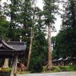 出羽三山神社☆山形〜いせもうで でわまいる〜