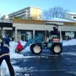 駐車場の雪は大丈夫です。