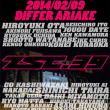 2014.2.9 ZST39 参戦!!