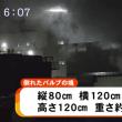 """製紙工場 重さ500キロ """"崩れてきた""""パルプ塊の下敷きに 42歳男性死亡 業過で捜査 北海道"""