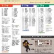 日本フラメンコ協会主催 第26回新人公演・・・間近です!