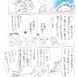 今年も 【海の日】