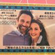 おNew  IN  ファミ歯  (1)