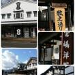 新潟六日町温泉へ・・・10/17~18