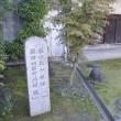 まち歩き南1003  藤田権十郎 邸