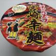 明星チャルメラ宮崎辛麺