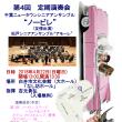 3月8日の練習 ~ 駅前センター視聴覚室
