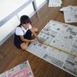 【4年生】新聞を使って1㎡を作ってみよう