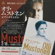 ムストネン ピアノリサイタル(2018.2.10))独創的だが、頭脳プレーで肉体性に乏しいために感動がない。