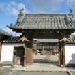 公慶上人の墓がある五劫院(奈良市)/毎日新聞「ディスカバー!奈良」第100回