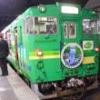 変わり種列車でいく烏山の旅