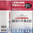 ゼロ磁場 西日本一 氣パワー引き寄せスポット アファーメイションが良い(6月22日)
