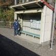長島ダム・ひらんだ駅