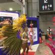 ツーリズムEXPO JAPAN  ぐんまちゃん