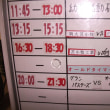 関東大学アイスホッケー 東洋大学は慶応大学に冷や汗の勝利、白樺高校苫小牧遠征練習試合
