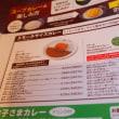 COCO壱番屋の野菜カレー