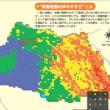 我が町のハザードマップ(地震)