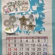 7月のカレンダーを作ったよ