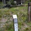 まち歩き左0778 京都一周トレイル 北山東部コース  22