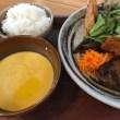 神戸北のランチとカフェ