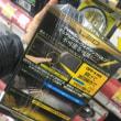 白&黄色の車載ディアル ヘッドライトの効果は(p_-)