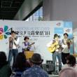 雨の栄ミナミ音楽祭