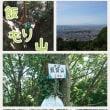 四条畷の飯盛山ハイキング