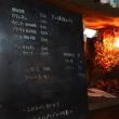 美祢のカフェ
