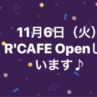 11月6日(火)R'CAFE Openしています♪