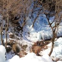 氷の絶景 あしがくぼの氷柱
