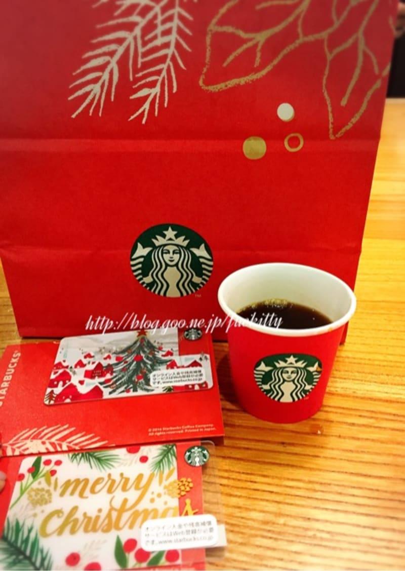 スタバのホリデープロモ2016スタート!スタバカードクリスマス柄とテーブルマットGET♪