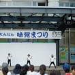 孫ちゃんたちの運動会(^0_0^)