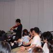 11月17日(土)は、渋谷で0歳からのコンサートへ!