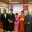北海道庁OBの友人が寄席で大活躍。札幌市内で定期的に開催されている大和屋寄席は多くのファンで熱気ムンムン。「落ち」も深く近年は若い話し手も増え、江戸時代に成立した日本独特の話芸は不滅です。