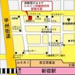 アンテナショップ「ヒロイン特撮研究所」新宿にオープン