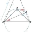 図形問題(3)[灘高]